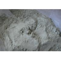 Gray Or White Zeolite Molecular Sieve Powder  High Dispensability And Rapid Adsorb Ability