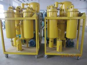 China Ex máquina del purificador de aceite de la turbina, planta de la deshidratación del vacío, aceite de la turbina que rompe la planta de la emulsificación, unidad que limpia con un chorro de agua del aceite on sale