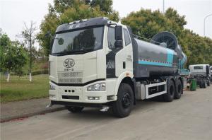 China 15000L Water Fog Cannon Suppression Dust Truck FAW Diesel 6x4 10 Wheels on sale