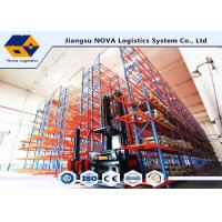 China Effective Storage Selective Pallet Racking For Manufacturing Industry  on sale