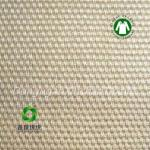 Ecological organic cotton martin canvas  greige fabric for bags or  clothing