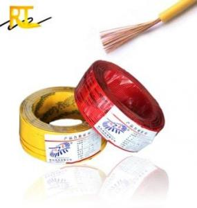 China Copper Core PVC Insulated Flexible Electrical Wire on sale