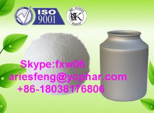 China Synephrine Weight Loss Drug , Pharmaceutical Raw Material Oxedrine / Synephrine on sale