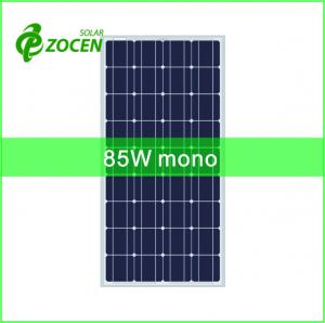 China 2BB 125*125mm Monocrystalline Solar Cells Made into 85W Solar Panel for LED Light on sale