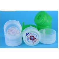 9.4 G Plastic Water Bottle Caps , Dispenser Closure Mineral Water Bottle Caps