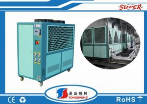 China Swimming Pool Cooling Industrial Water Chiller System , Portable Water Chiller Units on sale