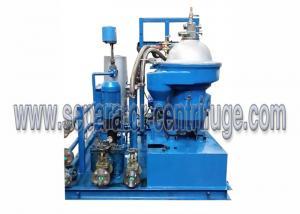 China Separador - centrifugadora para la planta de reciclaje parcial del aceite de lubricante de la descarga de 4000 LPH on sale