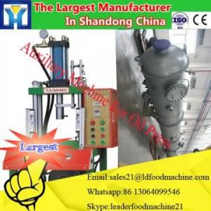 China 30-500TPD Palm Oil Machinery for Vegetable Oil on sale