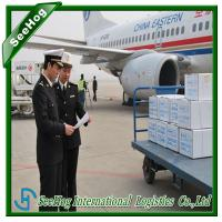 Electrothermal disk Import to fujian customs clearance and declaration brokerage agent service