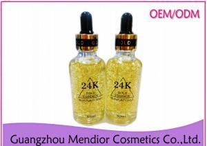 China 99% Pure24 Karat Gold Skin Care , Essence Oil Natural Face Moisturizer For Dry Skin on sale
