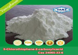 China White Pharmaceutical Raw Materials 24065-33-6 Rivaroxaban Intermediate on sale