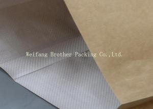 China Open Mouth Paper Bag with Hot Melt Adhesive Coating for PVC, Resin, Citric Acid on sale