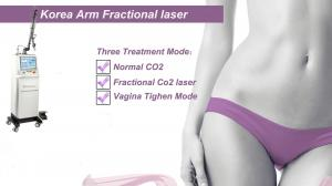 China 10600nm Fractional Co2 Laser Scar Removal Machine 10.6μM 30W on sale