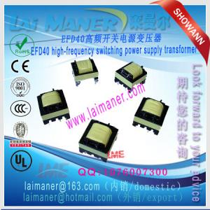 China EFD15 high-frequency switching power supply transformer-laimaner-LME on sale