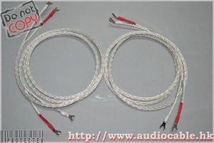 China Kimber kable 8AG audiocable hifi speaker cable original box on sale