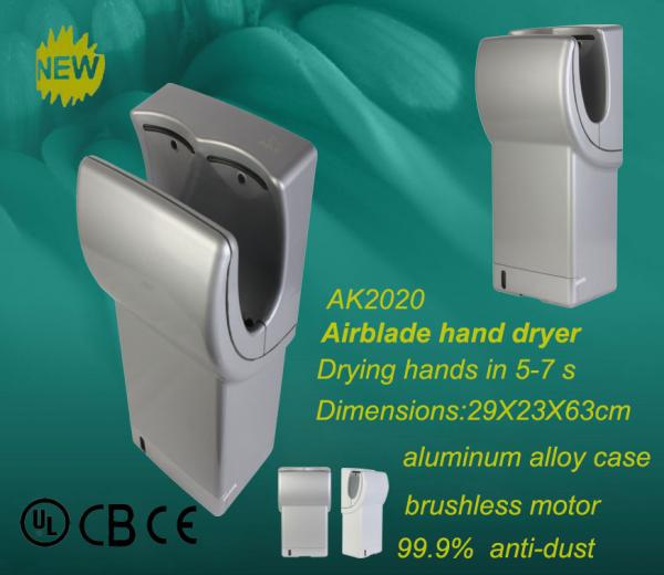 Airblade High Effecient Hand Dryer Dyson Style Hand Dryer For Sale New Bathroom Hand Dryers Style