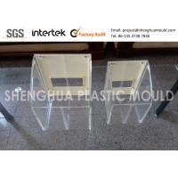 China China Clear Plastic Bin Prototype and Injection Mold Maker on sale
