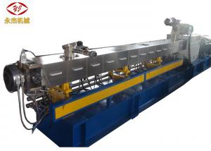 China Water Ring Cutting PE Extrusion Machine , 2000kg/H Two Screw Extruder 315kw on sale
