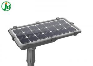 China IP65 Solar Powered LED Street Lights , All In One Integrated Solar Street Light on sale