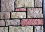 Multiple Color Artificial Wall Stone For Indoor /  Outside Wall Decoration
