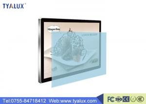 1920x1080P LED Backlit wall mount lcd display , video