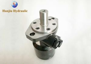 China Professional BMR Hydraulic Motor Compact Volume For Geological Drilling Equipment on sale