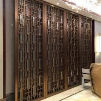 China bronze color Metal Room Divider Screen Partition for hotel room decoration on sale