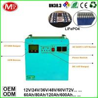 China Family Generator Backup Solar Power Inverter Portable Storage LiFePO4 UPS Battery on sale