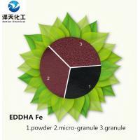 China Trace element fertilizer EDDHSA Fe 6% on sale
