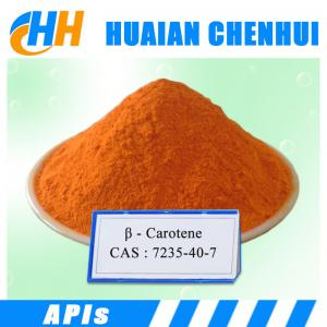 China Natural and Pure Food Additive Beta Carotene 1% 10% 20% Carrot Extract Powder on sale