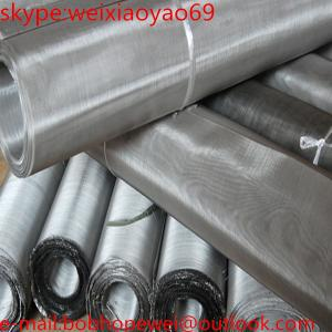 China stainless steel wire mesh products/woven wire mesh screen/ stainless steel wire cloth suppliers/ stainless metal mesh on sale