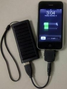 China emergency solar charger for mobile phone on sale