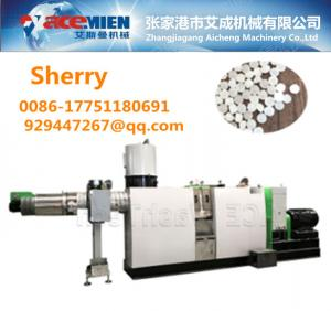 China PE PP HDPE LDPE bags granulation machinery pelletizing machine extrusion line recycling line on sale