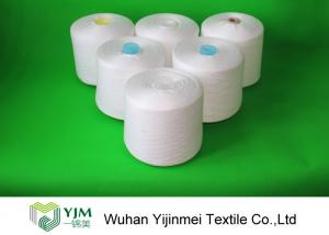 China Ring Spinning 100 Polyester Sewing Thread Yarn 30/2 On Plastic Dyeing Cones on sale