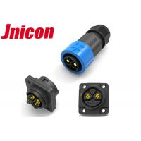 M23 Push Lock 2Pin Power 1Pin Grouding 5Pin Data Waterproof E-Connector Male Plug Female Panel Connector