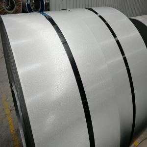 China Hot-Selling High Quality Low Price SGCC DX51D galvanized steel coil on sale