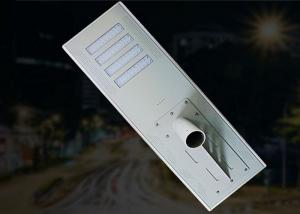 China Integrated Induction Solar Powered LED Lights , 80w Waterproof Solar Road Lights on sale