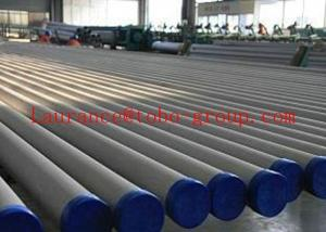 China AISI SUS 304 304L 316 316L round seamless stainless steel pipe on sale