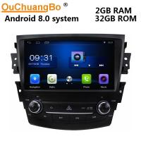 China Ouchuangbo 9 inch gps navi audio media stereo android 8.0 for Wuling HongGuang S1 support USB SWC AUX wifi 1080P video on sale