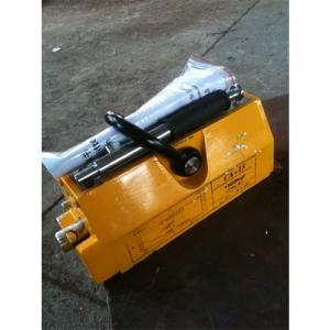 China Ship Engineering Permanent Magnetic Lifter 2 Ton Multifuncitonal Wide Applicaiton on sale