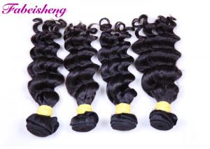 "China Black Long Brazilian Curly 8A Virgin Hair Weave Can Be Restyled 8"" - 40"" on sale"