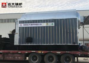 China 150 Hp Small Biomass Boiler Palm Fuel Fired Boiler For Palm Oil Production on sale