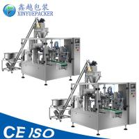 High Accuracy  Rotary Pouch Packing Machine Easy Operate With Multi Workstations