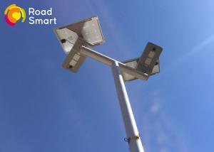 China High Power Integrated Solar Street Light With 360 Degree Panel Adjustble on sale