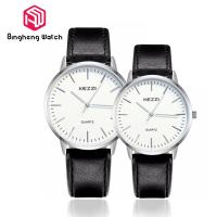 Leather Trap Casual Luxury Watch , Lover Couple Hand Watch 3 Bar Waterproof