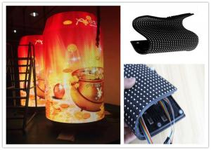 China Noiseless Soft Module flexible led video screen , foldable led screen Quick assemble on sale