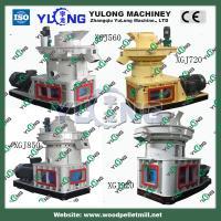 Biomass XGJ Pellet Machine