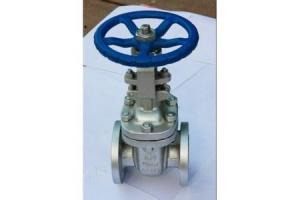 China 150# ANSI Raised Face Cast Steel Gate Valve with Flange end Cast Steel body on sale
