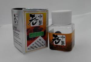 China Strongest Male Enhancement Pills Cure Impotence Traditional Chinese Medicine on sale
