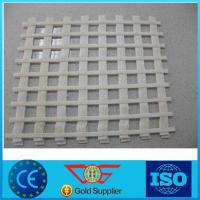 China 30kn - 800kn/M Pavement Reinforcement Geogrid PP Pet PVC Coated Polyester Geogrid on sale